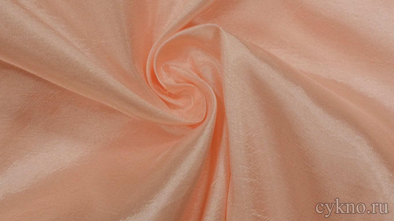 Ткань Тафта Персиковая