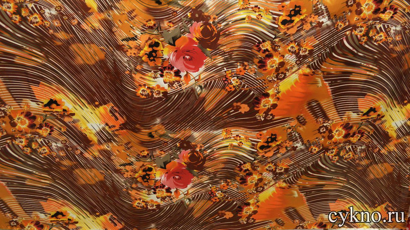 Атлас с принтом абстракция в рыжем тоне
