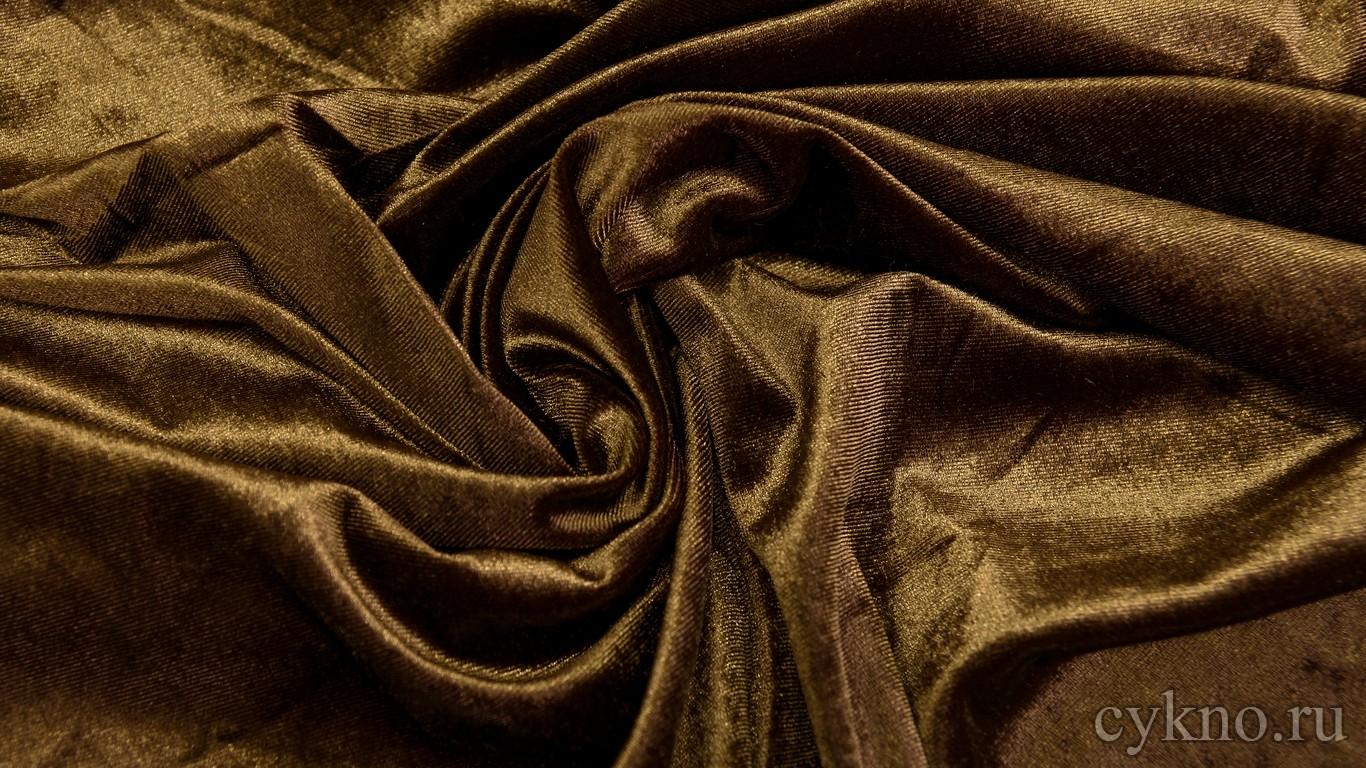 Бархат коричневый