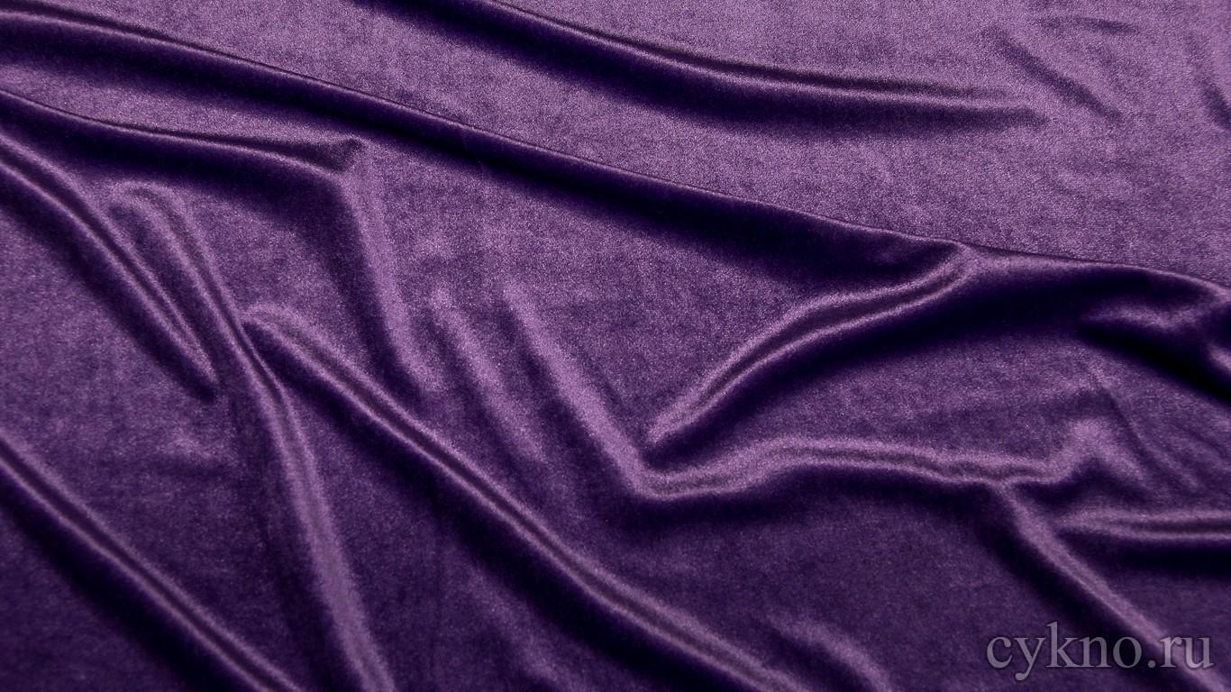Бархат лилово-фиолетовый