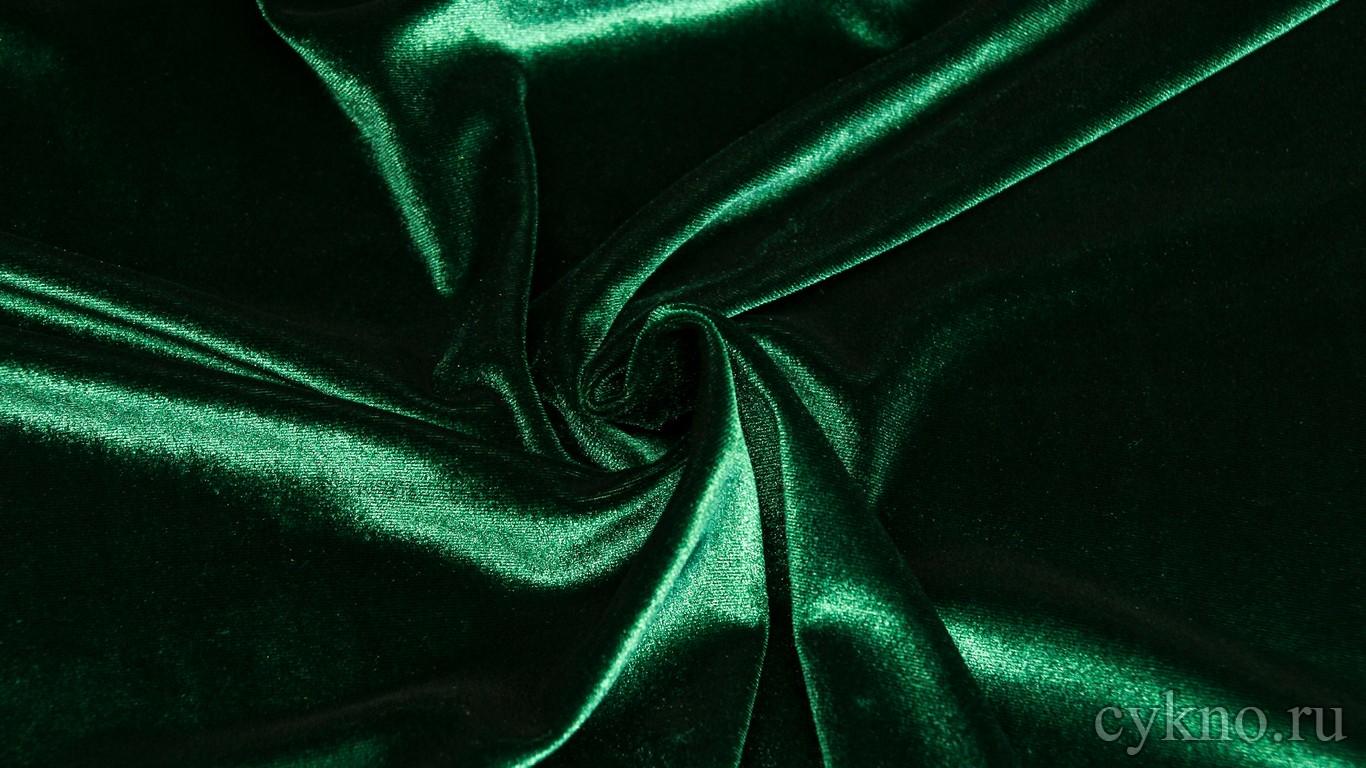 Бархат малахитово-зеленый