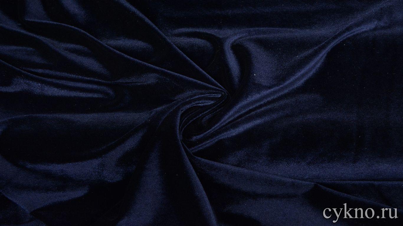 Бархат однотонный темно-синий