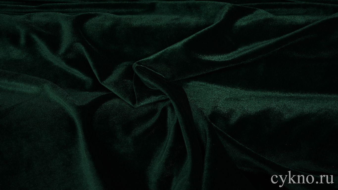 Бархат однотонный зелень сосны