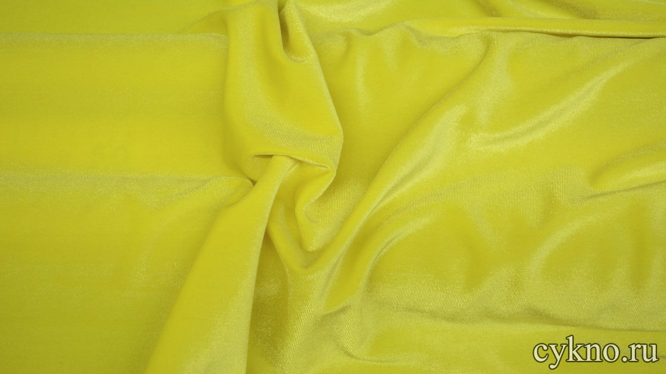 Бархат однотонный солнечный желтый