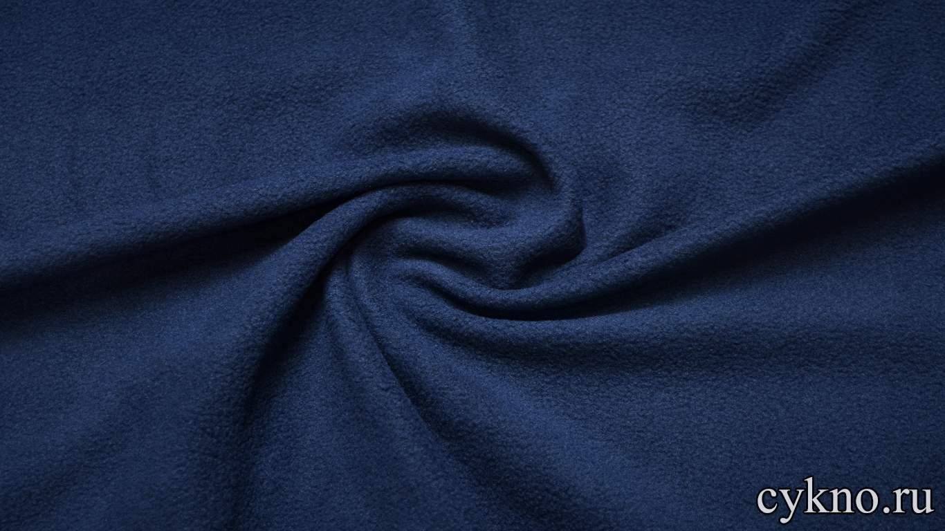 Флис темно-синий