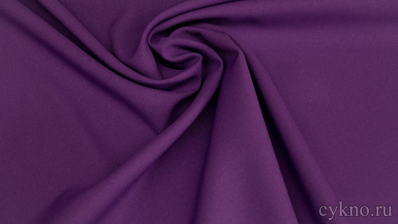 Габардин темно-фиолетовый