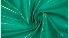 Ткань Лаке Бирюзовая