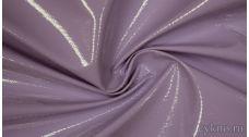 Ткань Лаке Сиреневая