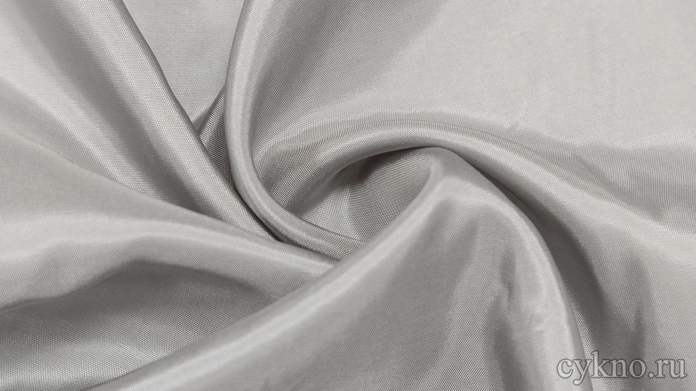 Ткань Подкладочная Бледно-серая