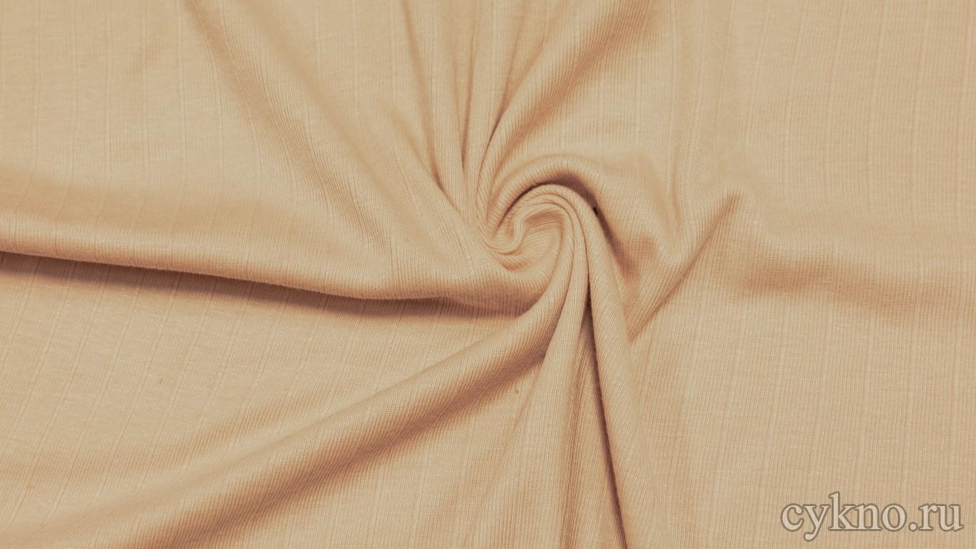 Ткань Трикотаж вискозный кремового цвета