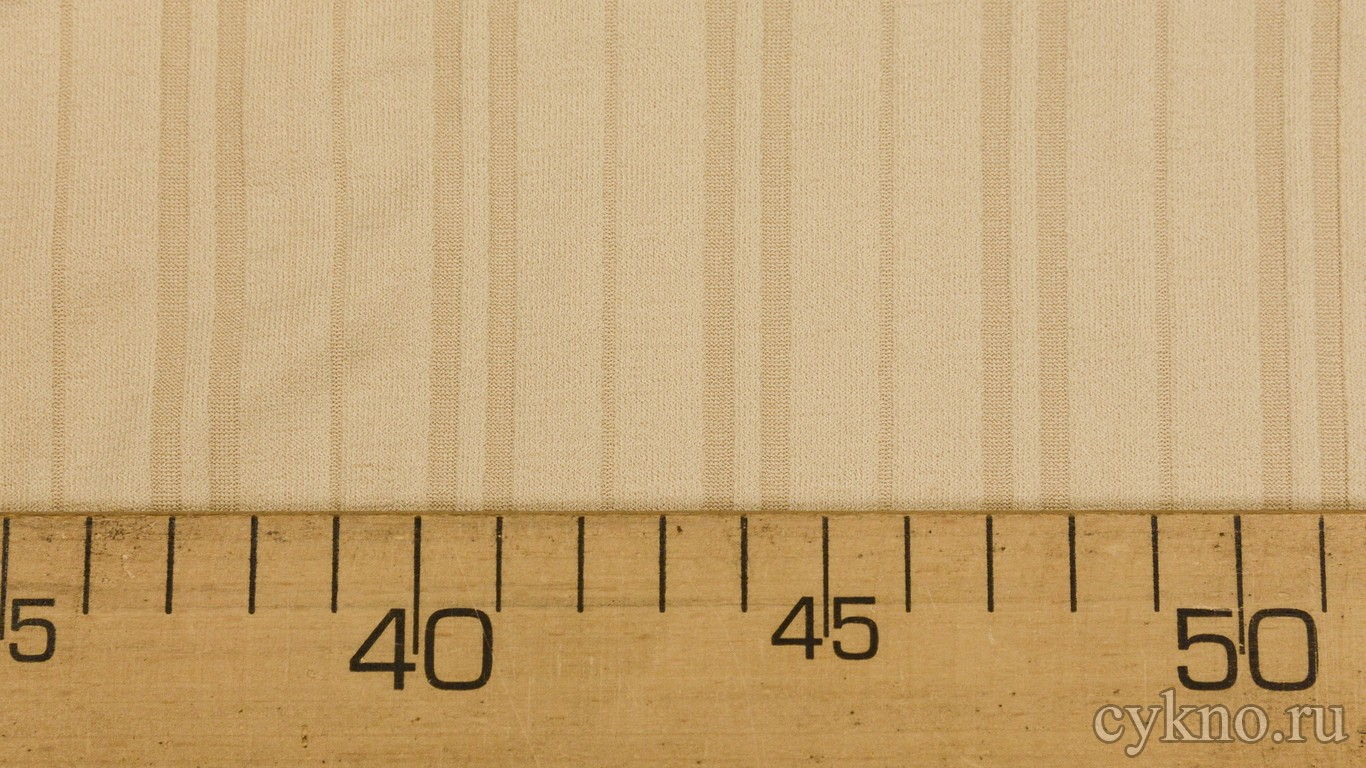 Ткань Трикотаж Бежевая