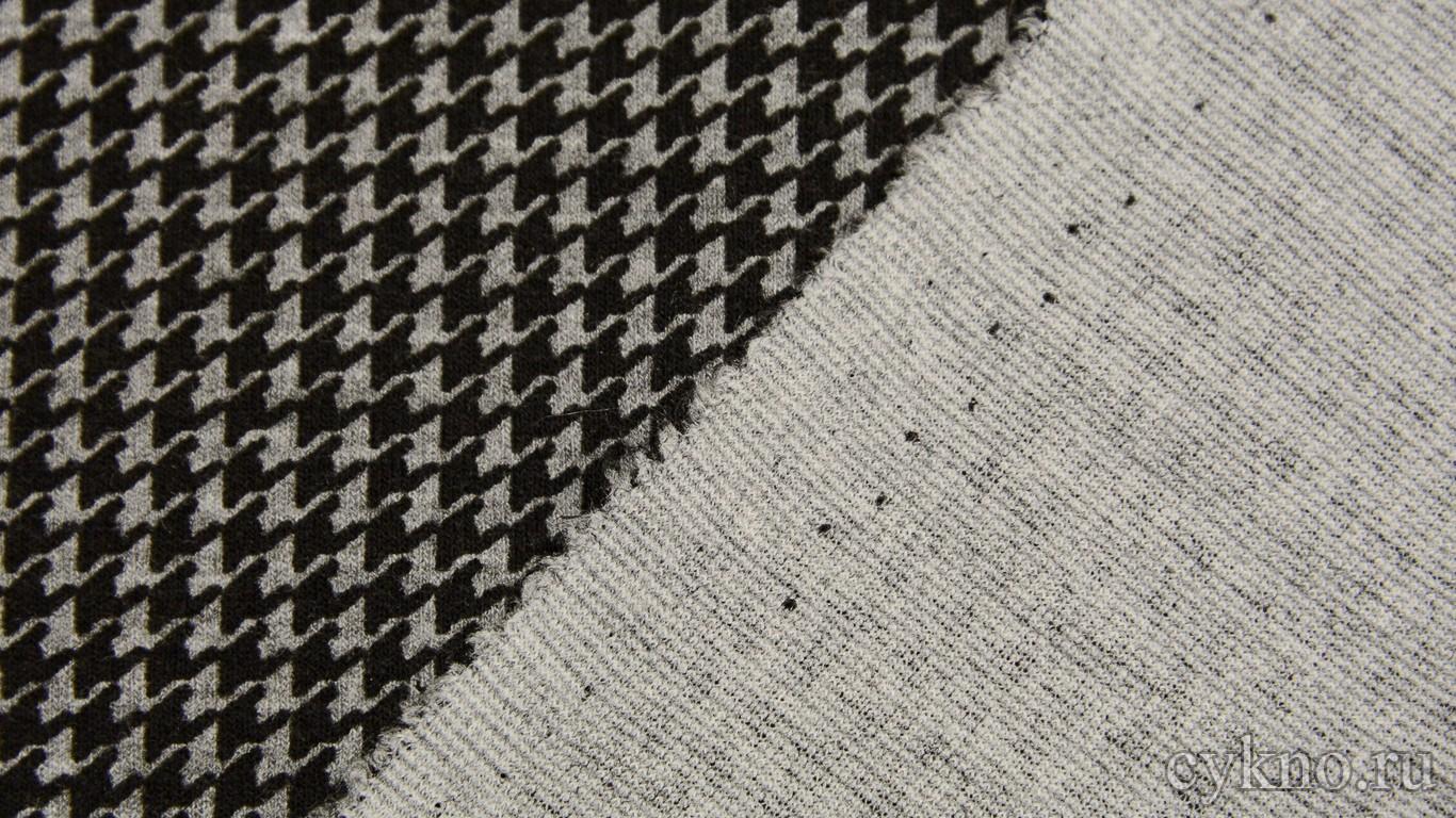 Ткань Трикотаж Черно-серая